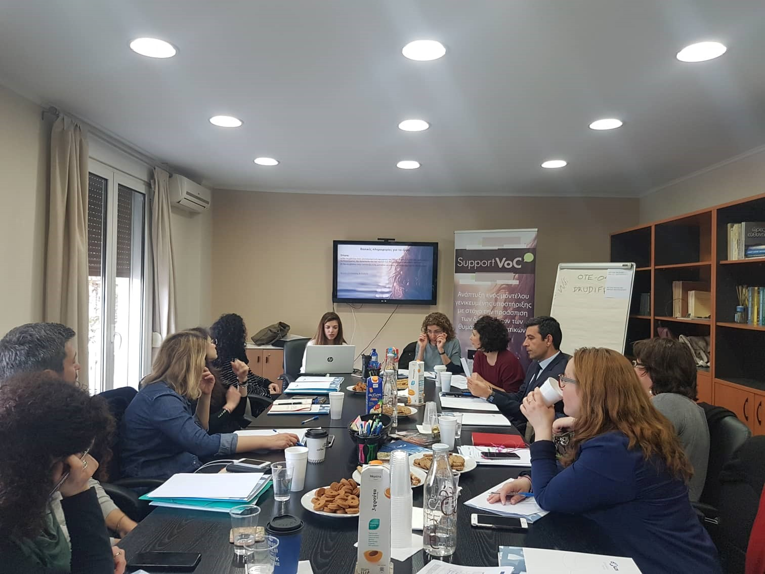 1st National Workshop in Greece